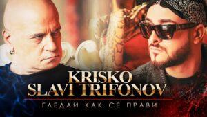 Krisko ft. Slavi Trifonov