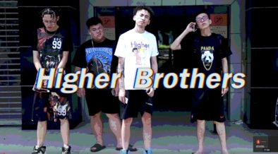 Behind the Music  Higher brothers  Kings of Chinese Rap